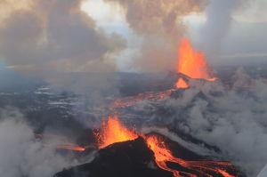 Big Quake Hits Bárðarbunga