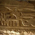 Sky Cults and UFO Encounters in Ancient Egypt