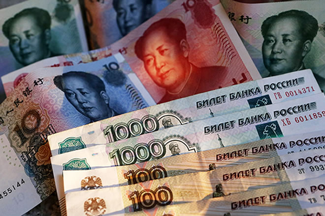 Moscow Exchange to Start Ruble-Yuan Futures Trading